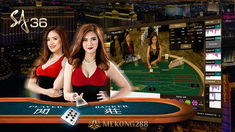 SA36 Casino Cambodia